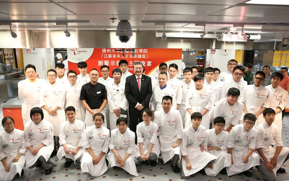 Huaiyang Cuisine demonstration by Tourism and Culinary Institute of Yangzhou University