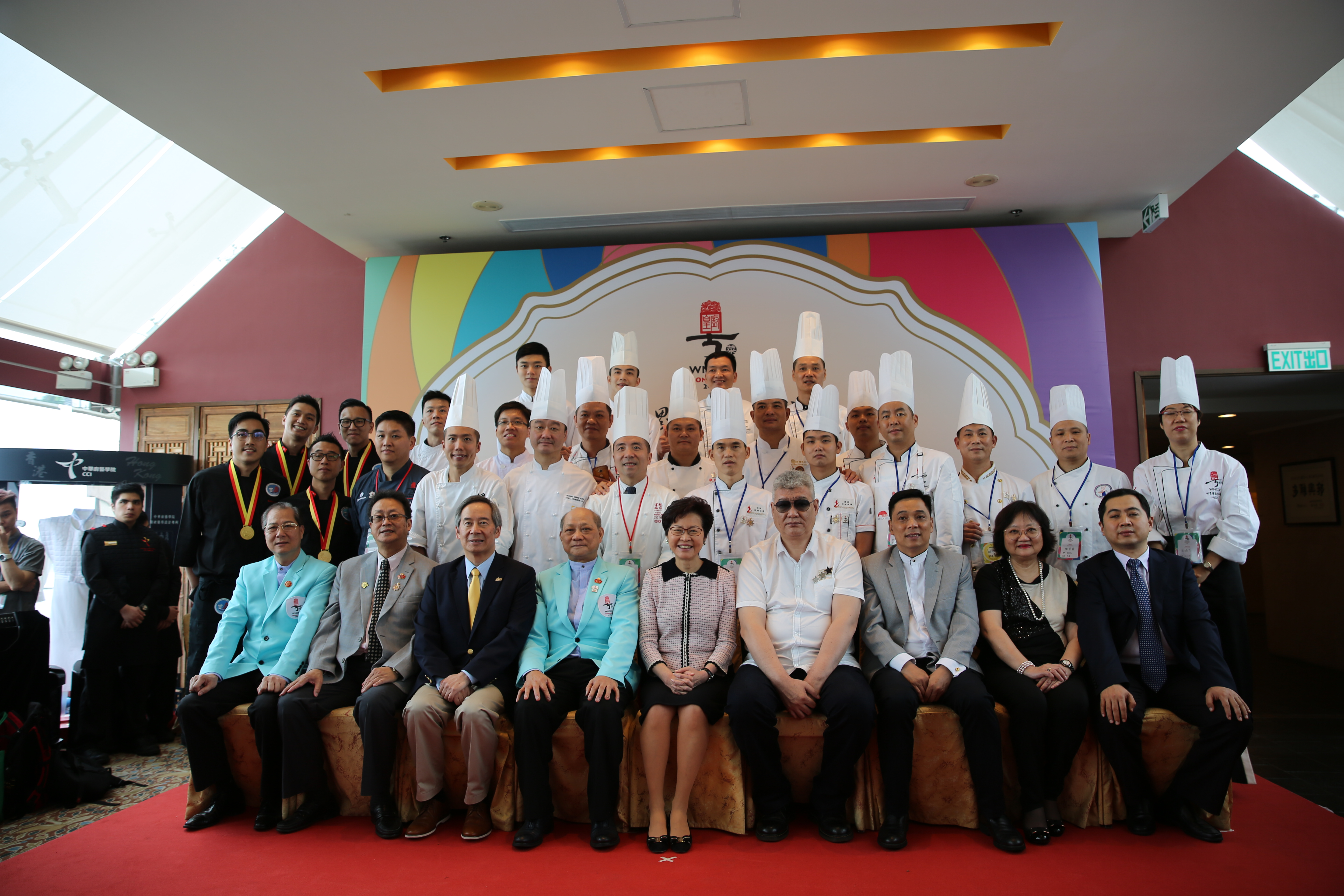 The Chief Executive Carrie Lam visited CCI