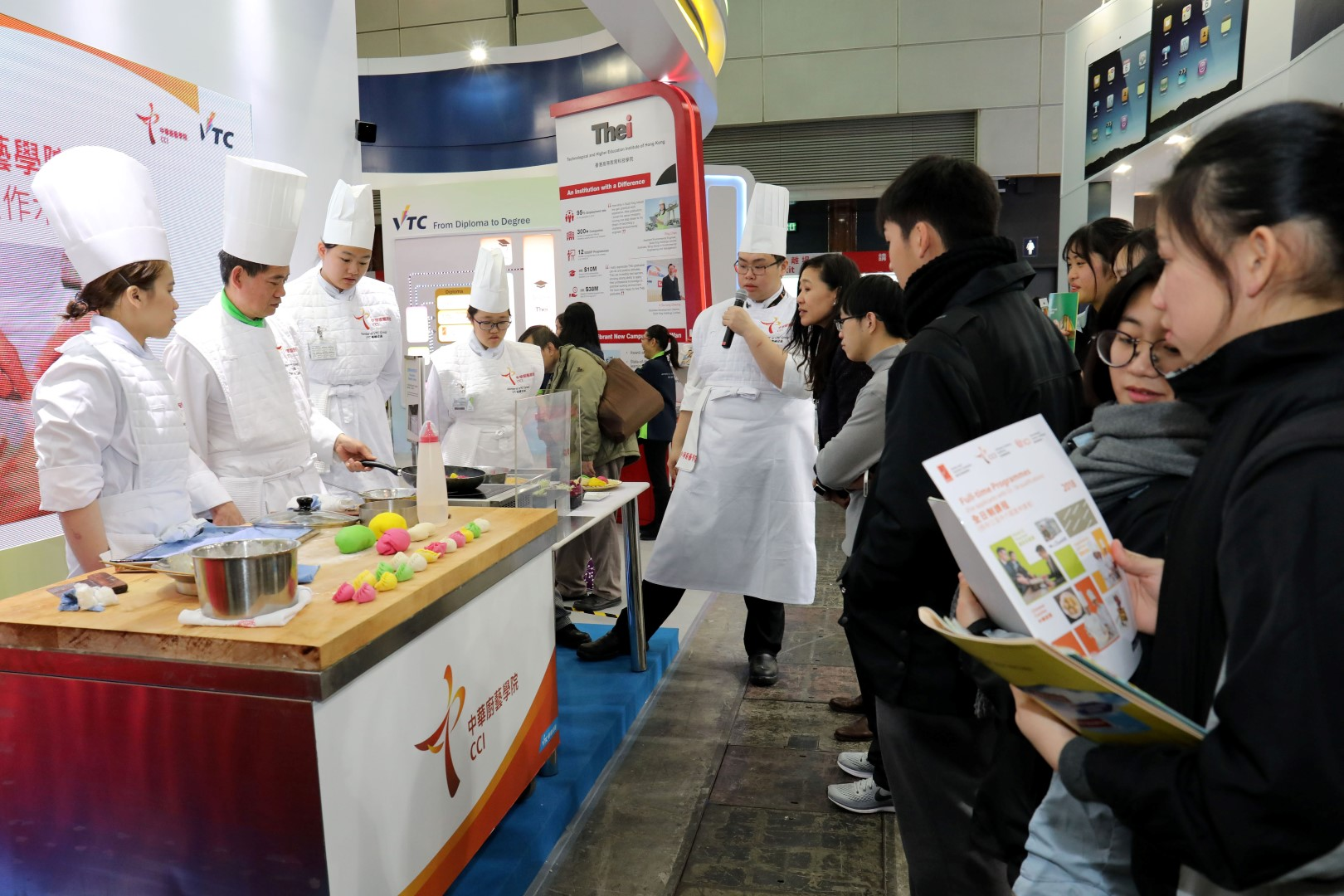 HKTDC Education and Careers Expo 2018