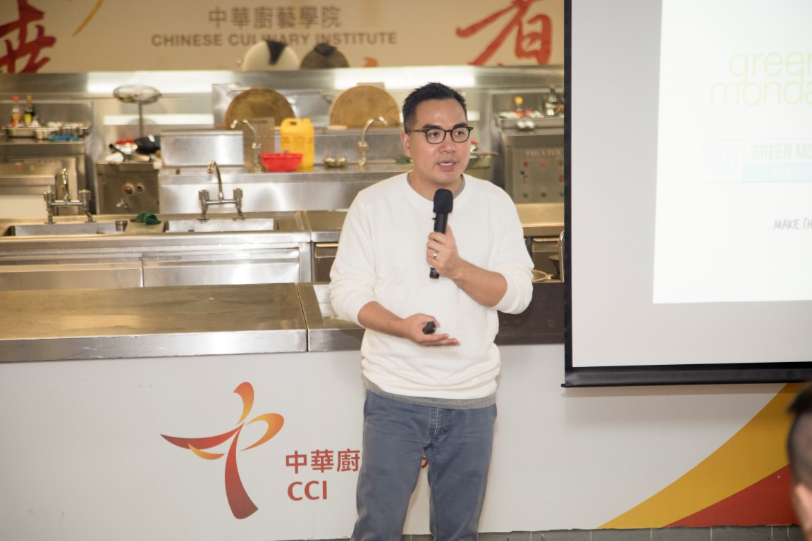 """The Future Food"" seminar by Mr David Yeung, Founder of Green Monday"