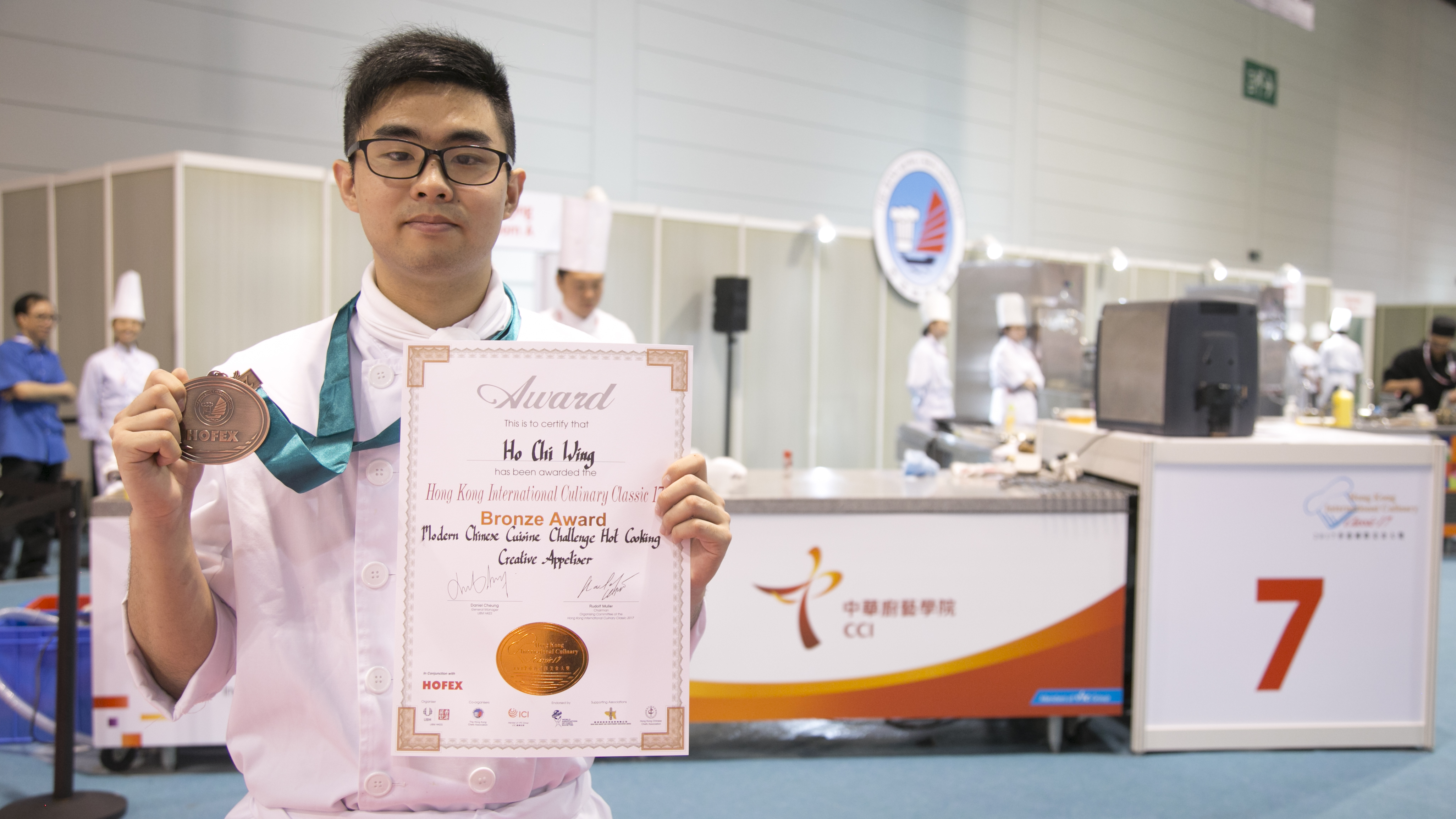 Hong Kong International Culinary Classic in HOFEX 2017