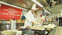 Hong Kong Electric and CLP collaborated with the Chinese Culinary Institute to promote Culinary industry