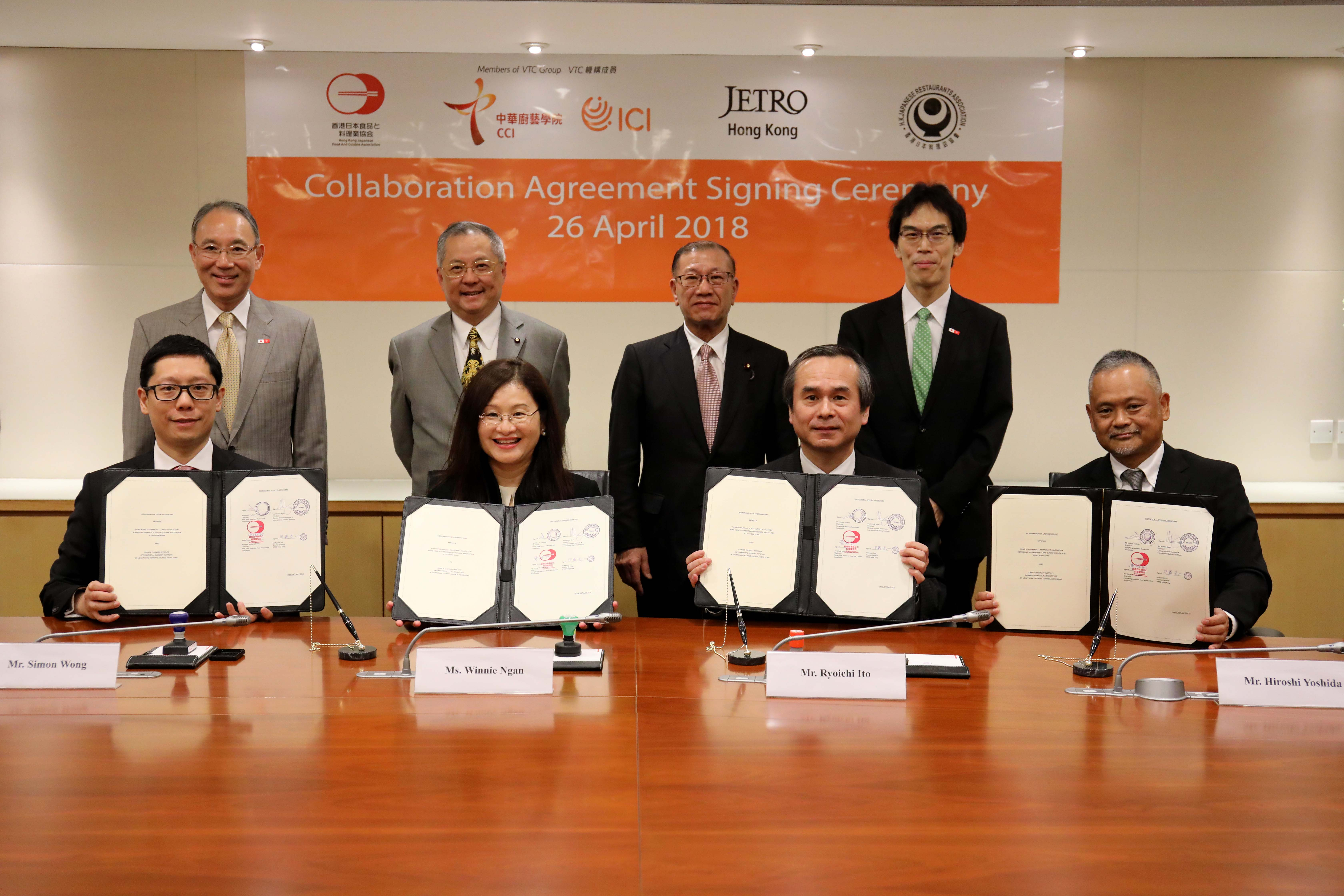 CCI and ICI signed MOU with 3 Japanese organizations