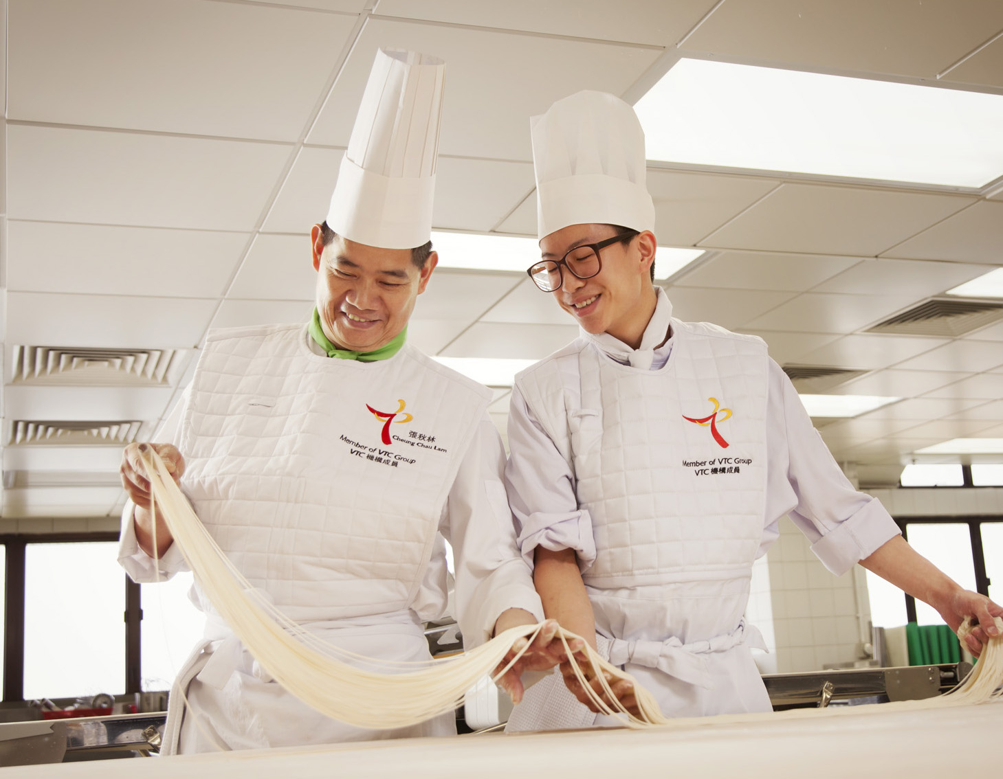 About Chinese Culinary Institute