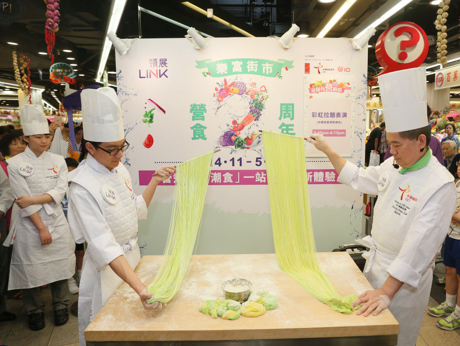 "LINK's ""Lok Fu FoodFest"": Student Demonstrations"