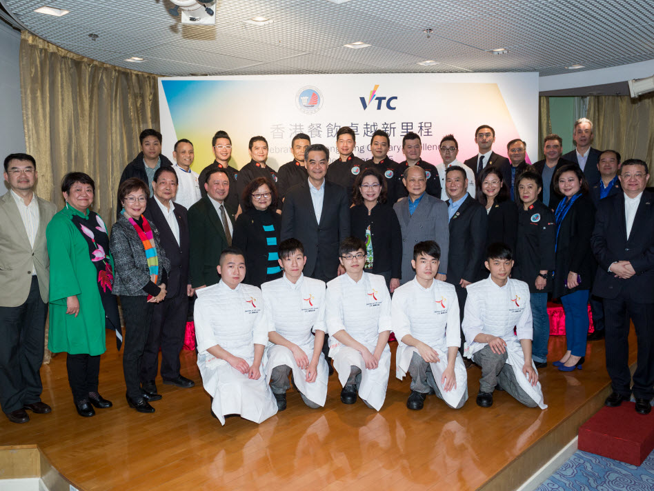 Celebration of HK Culinary Excellence – Champion Dinner