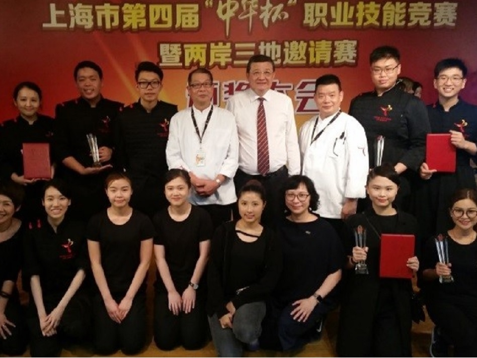 CCI won two awards at the Zhong Hua Cup in Shanghai