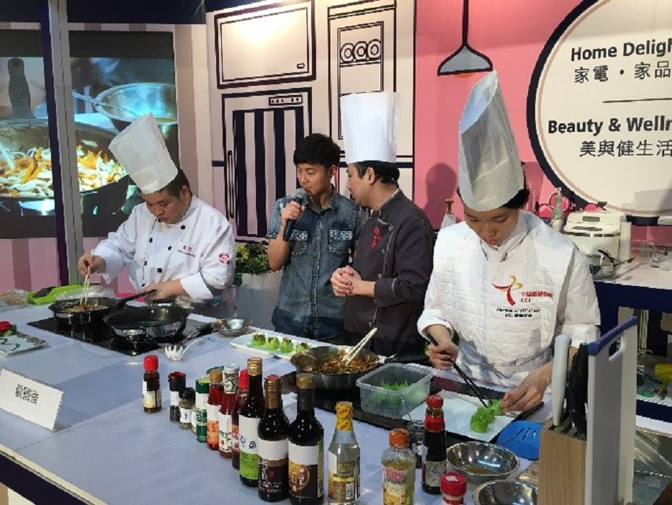CCI promotes healthy Chinese cuisine at HKTDC Home Delights and Food Expo