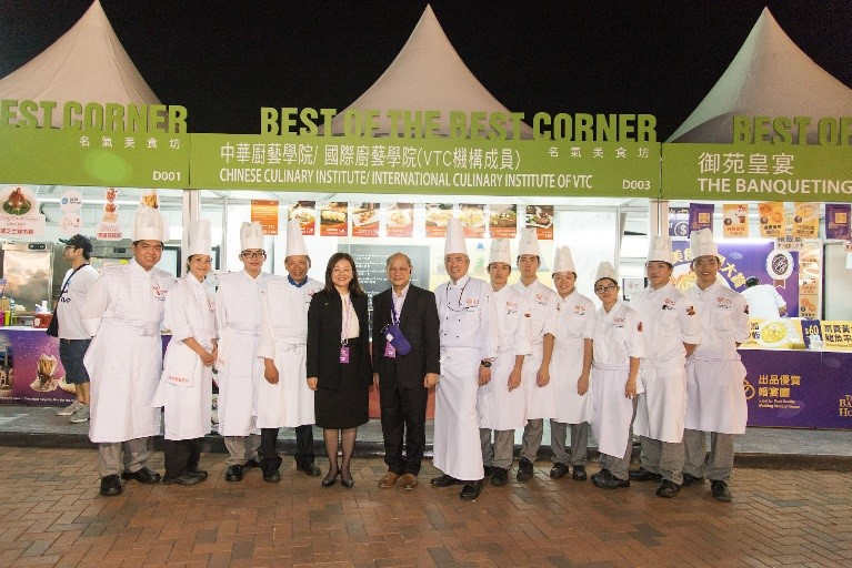 HK Wine and Dine Festival 2016