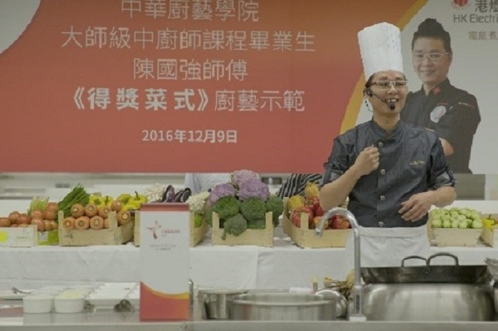 Award Winning Cuisines Demonstration by Celebrity Chef K.K.Chan