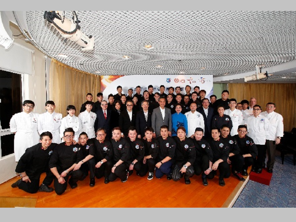VTC 35 Event: Culinary Champions and Appreciation Dinner