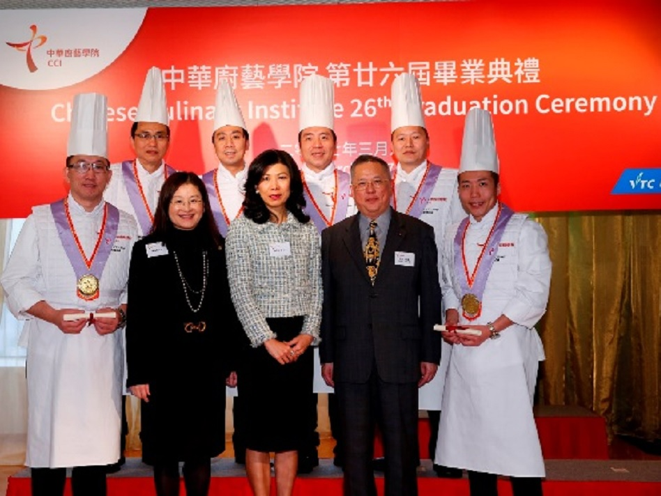 The 26th Graduation Ceremony of Chinese Culinary Institute