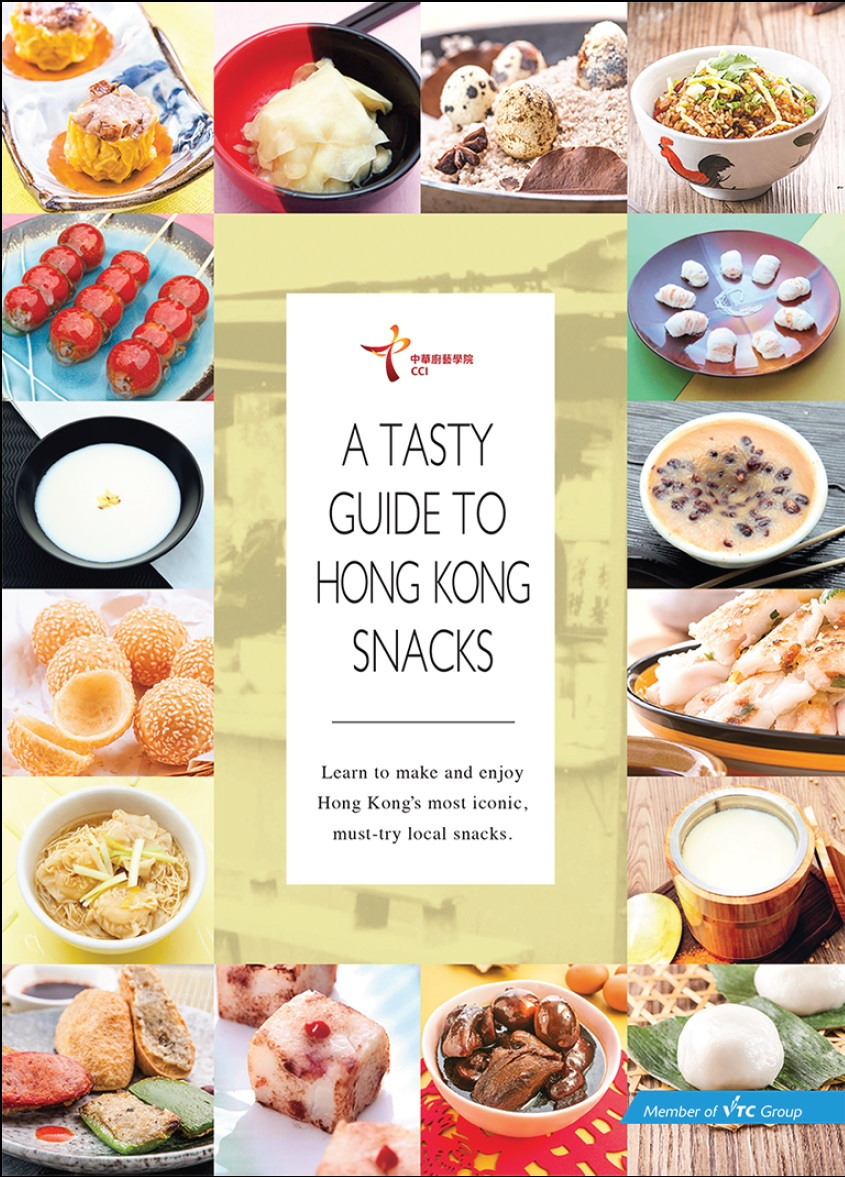 《A Tasty Guide to Hong Kong Snacks》