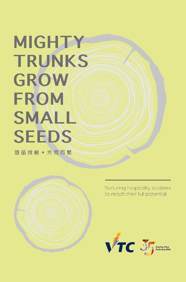 Mighty Trunks Grow From Small Seeds