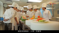 Chinese Culinary Institute (CCI) Corporate Video
