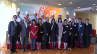 2014 Hong Kong Young Chefs Chinese Culinary Competition