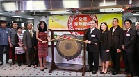 2016 Hong Kong Young Chefs Chinese Culinary Competition Highlight