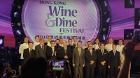 CCI/ICI/HTI Students' Participation at Hong Kong Wine & Dine Festival 2016